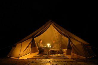 Camping autour de Bléré et Chenonceaux